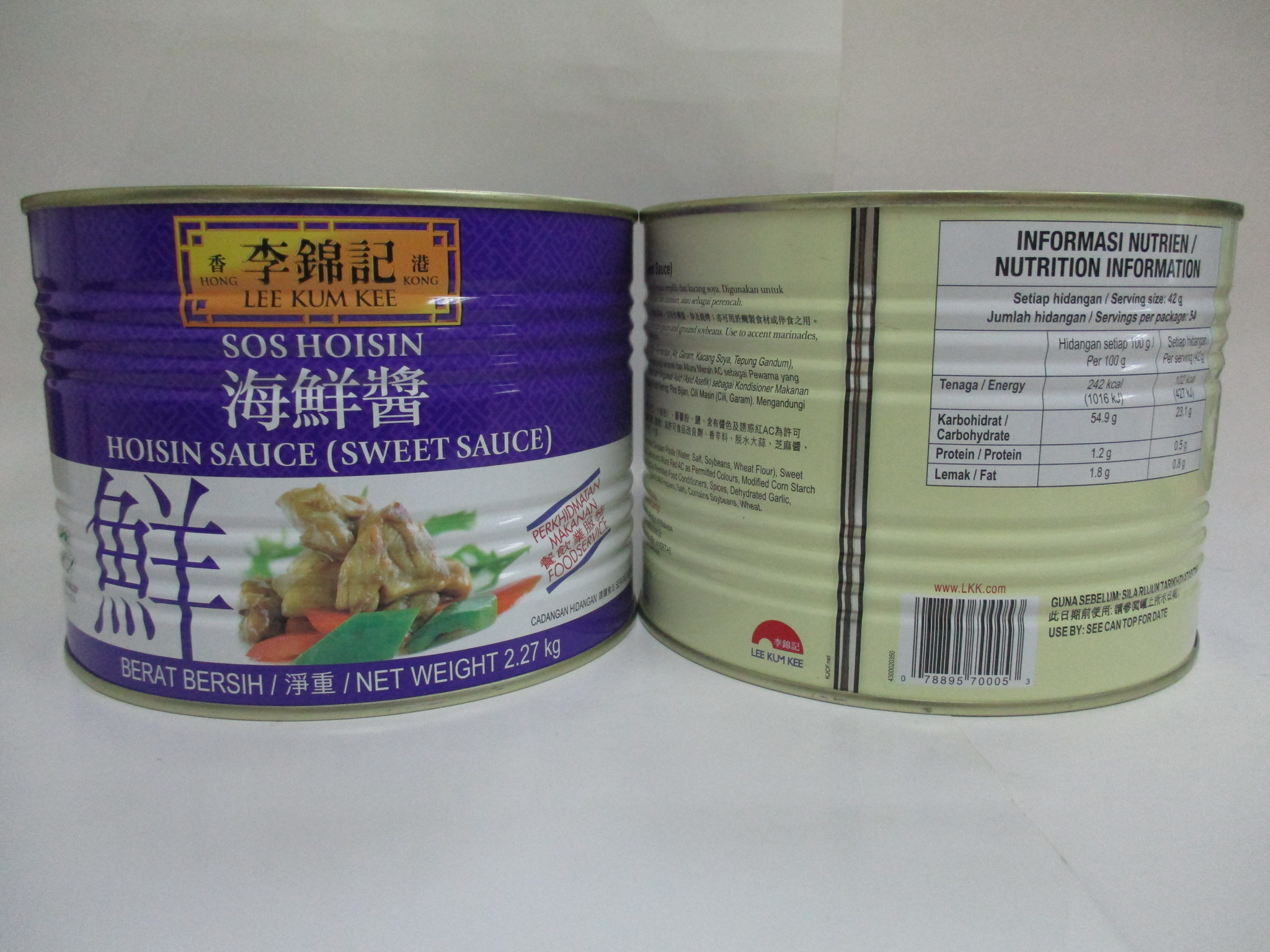 LKK Hoisin Sauce (6 x 2.27kg) NEW