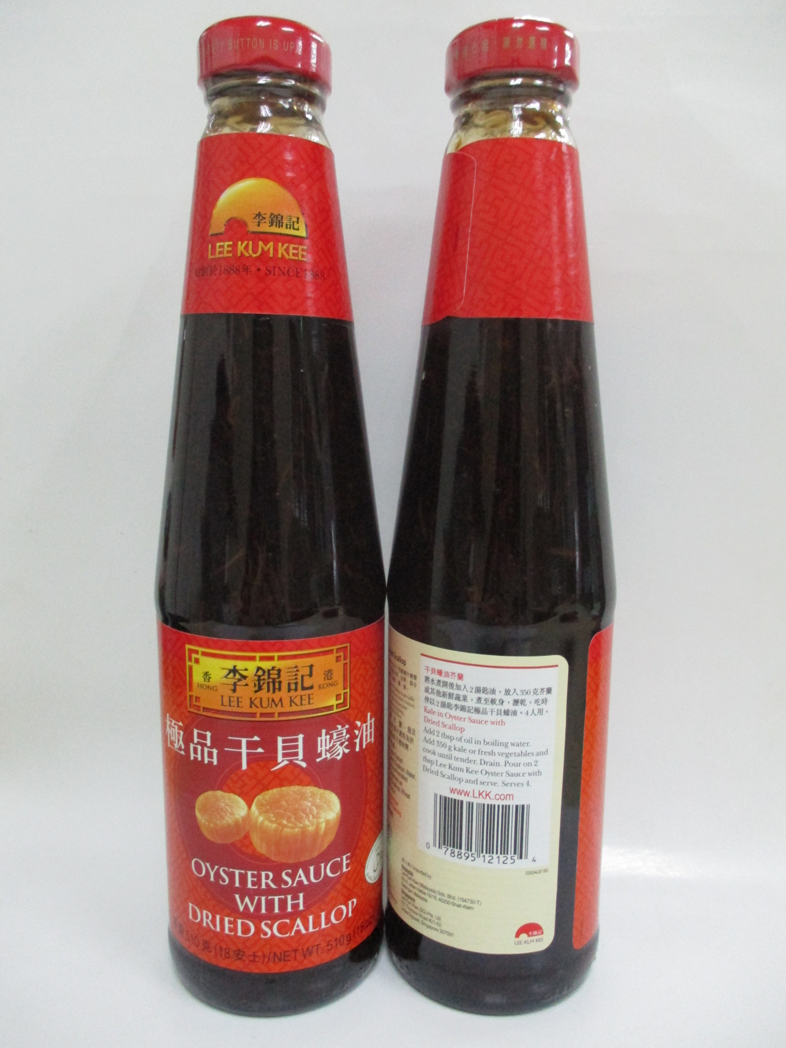 LKK Premium Oyster Sauce With Scallop
