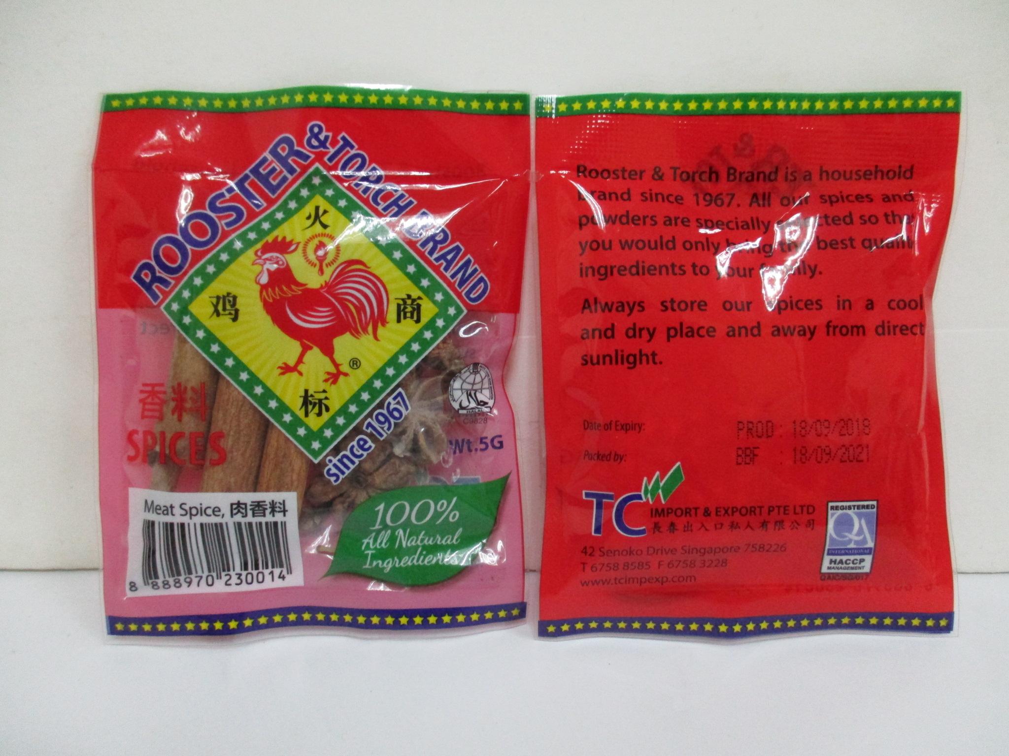 RT Meat Spice Mini