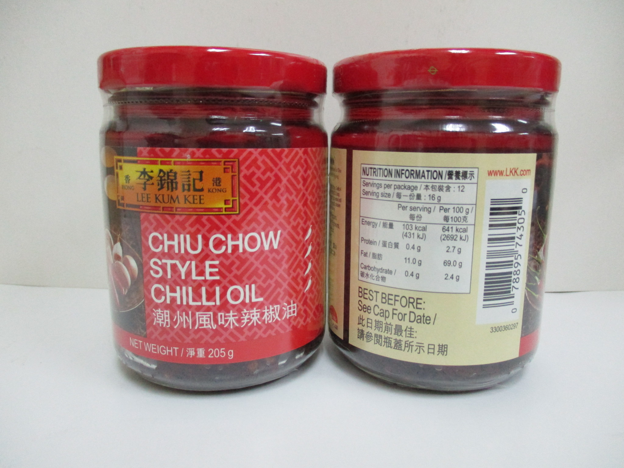 LKK Chiu Chow Chili Oil (12 x 205g) NEW.