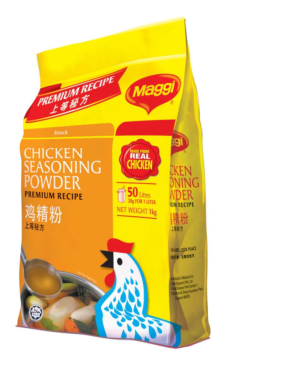 MAGGI Chicken Seas Powder