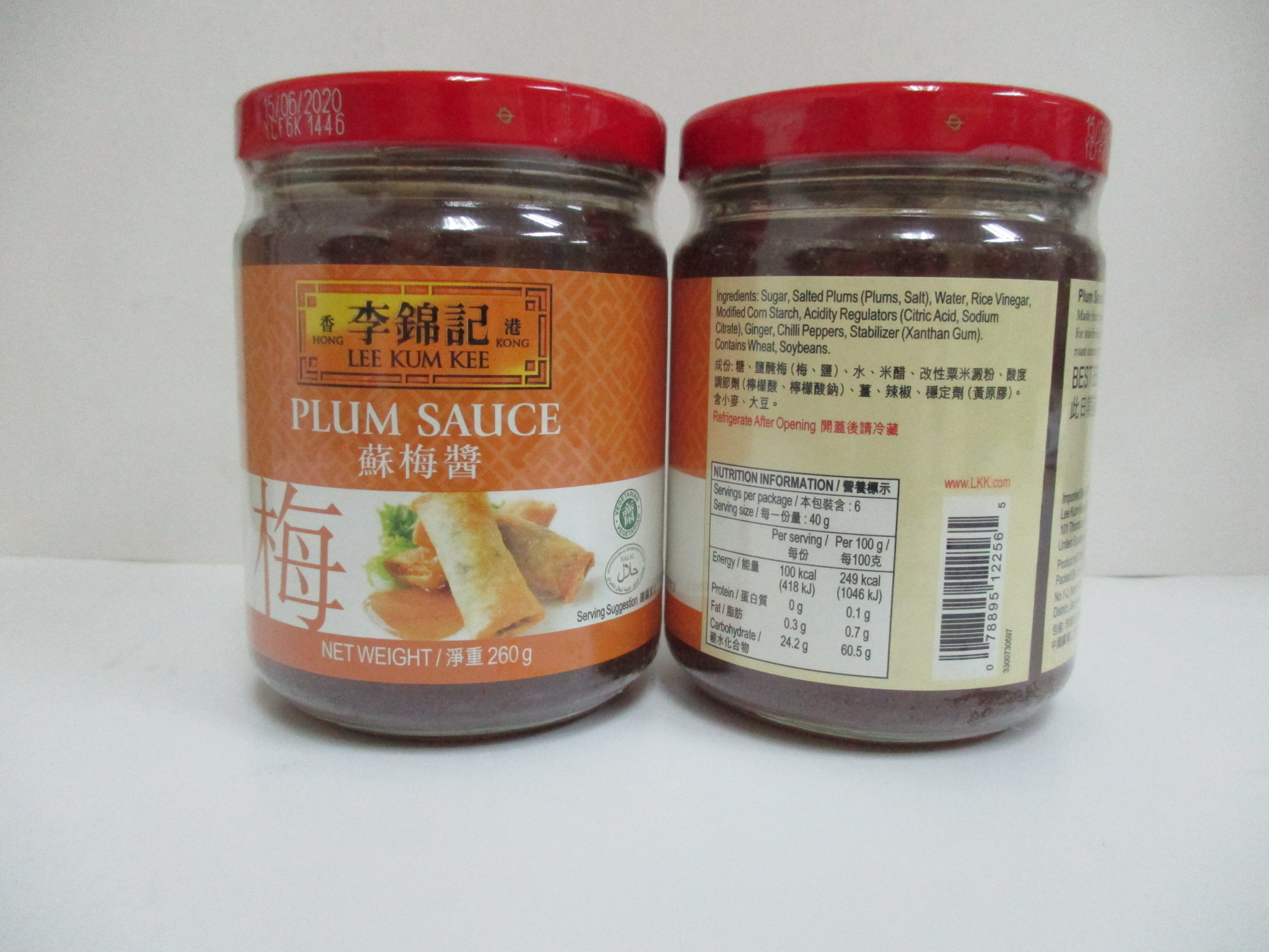 LKK Plum Sauce  12 x 260g NEW
