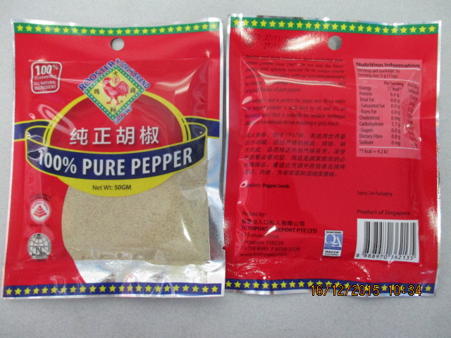 Rooster & Torch White Pepper Powder 50g