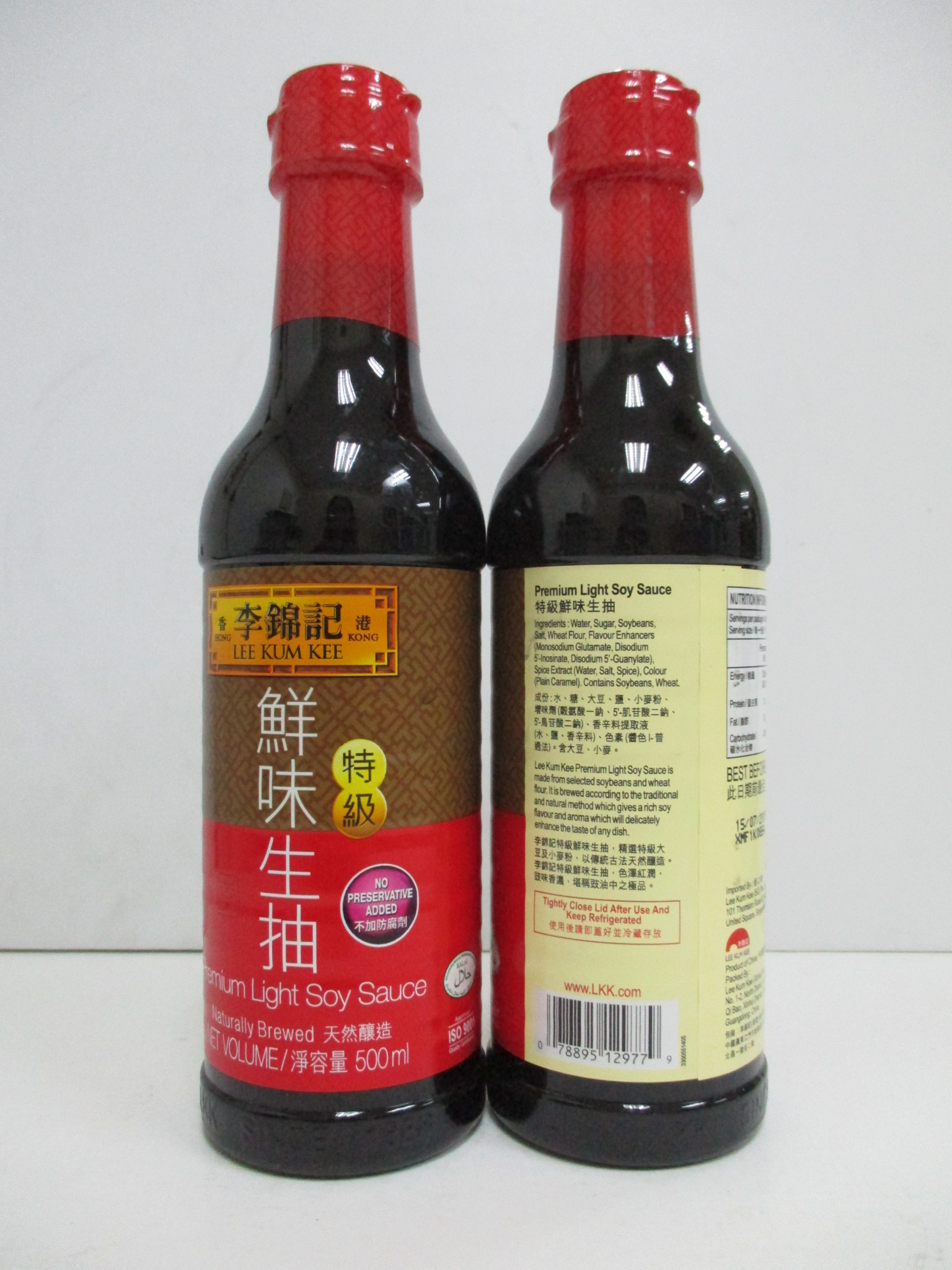 LKK Premium Light Soy Sauce 12 x 500ml