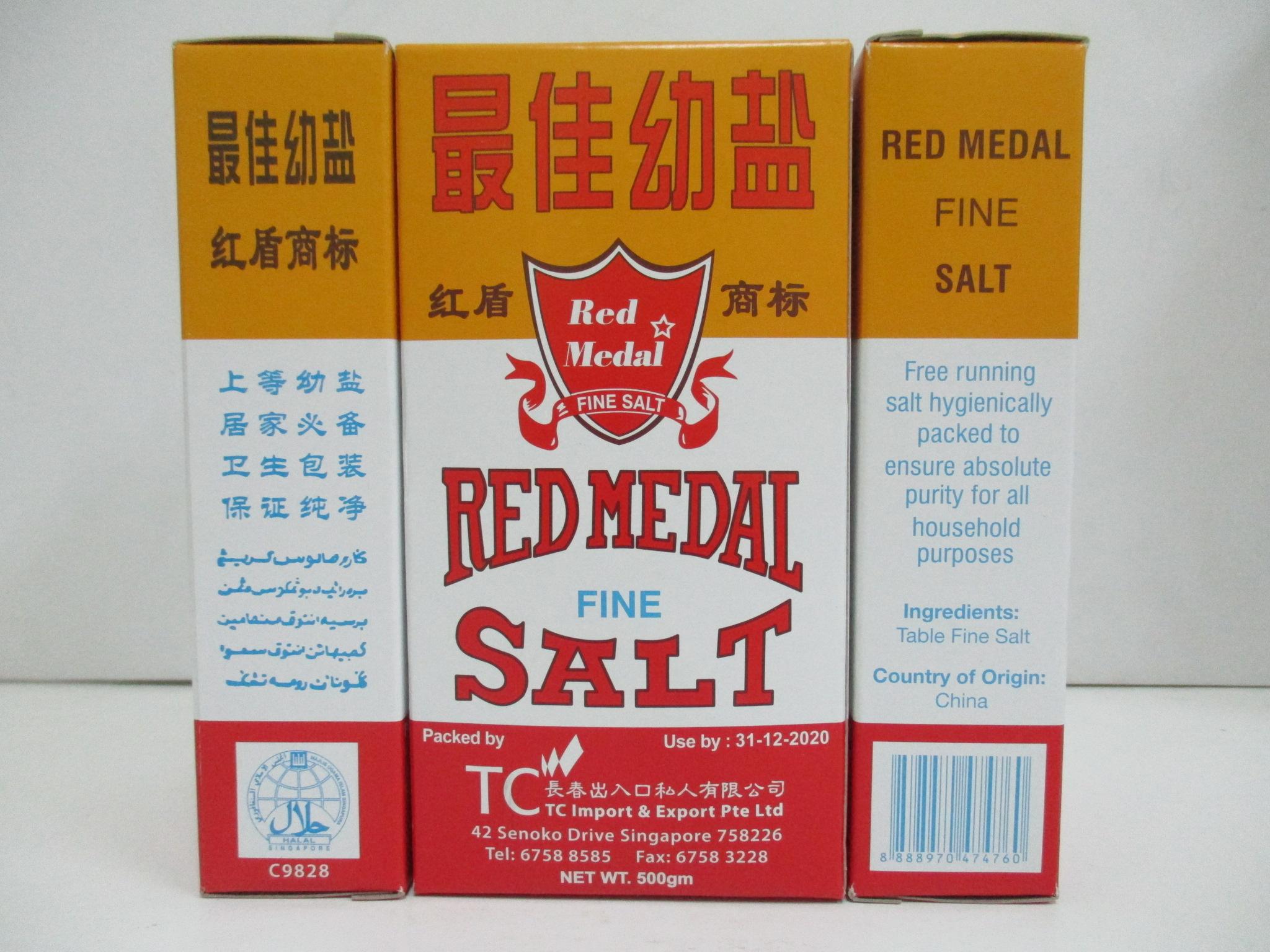 Red Medal Find Salt (Box) 12 x 500g new.