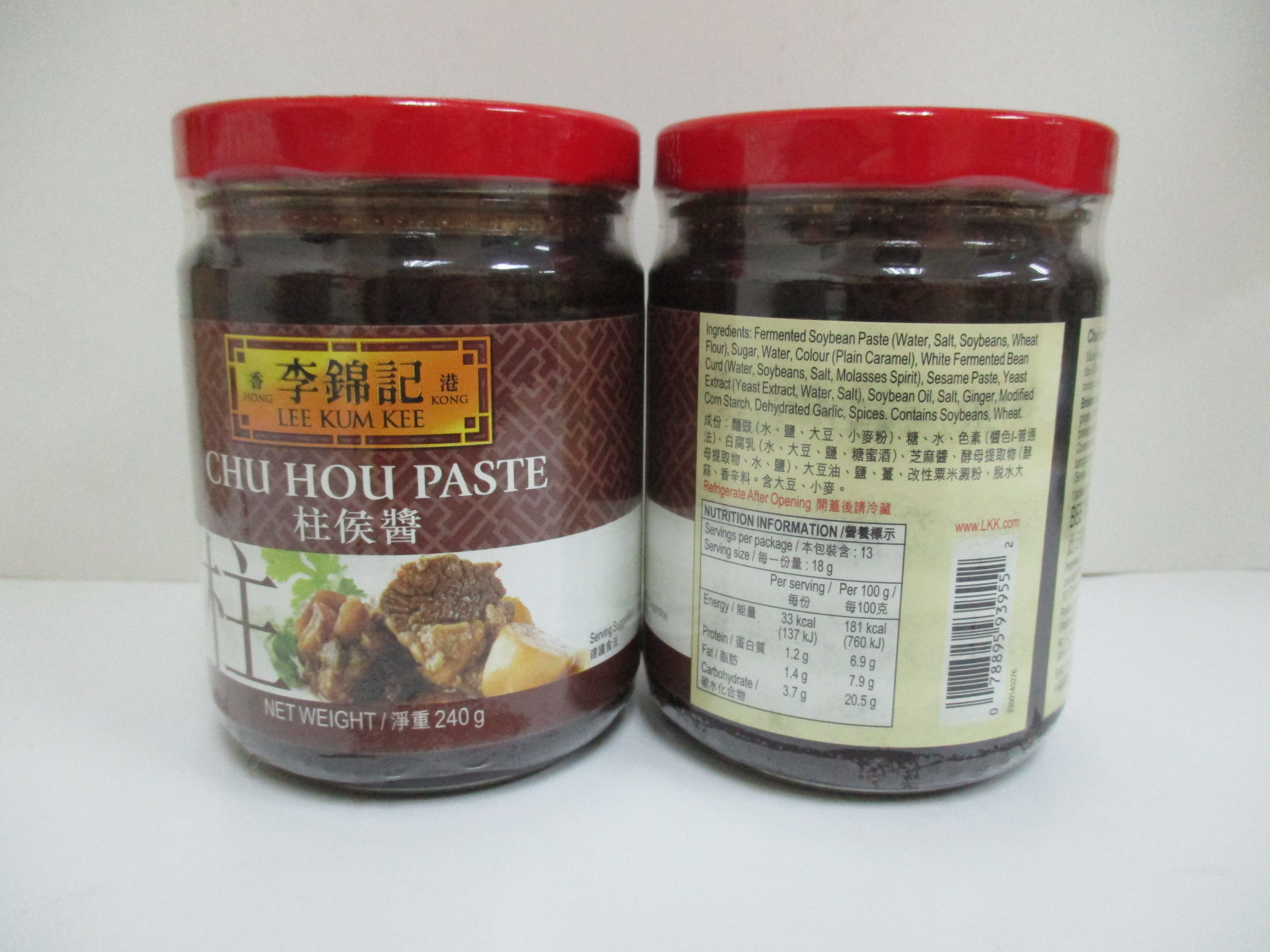 LKK Chu Hou Paste (12 x 240g) NEW