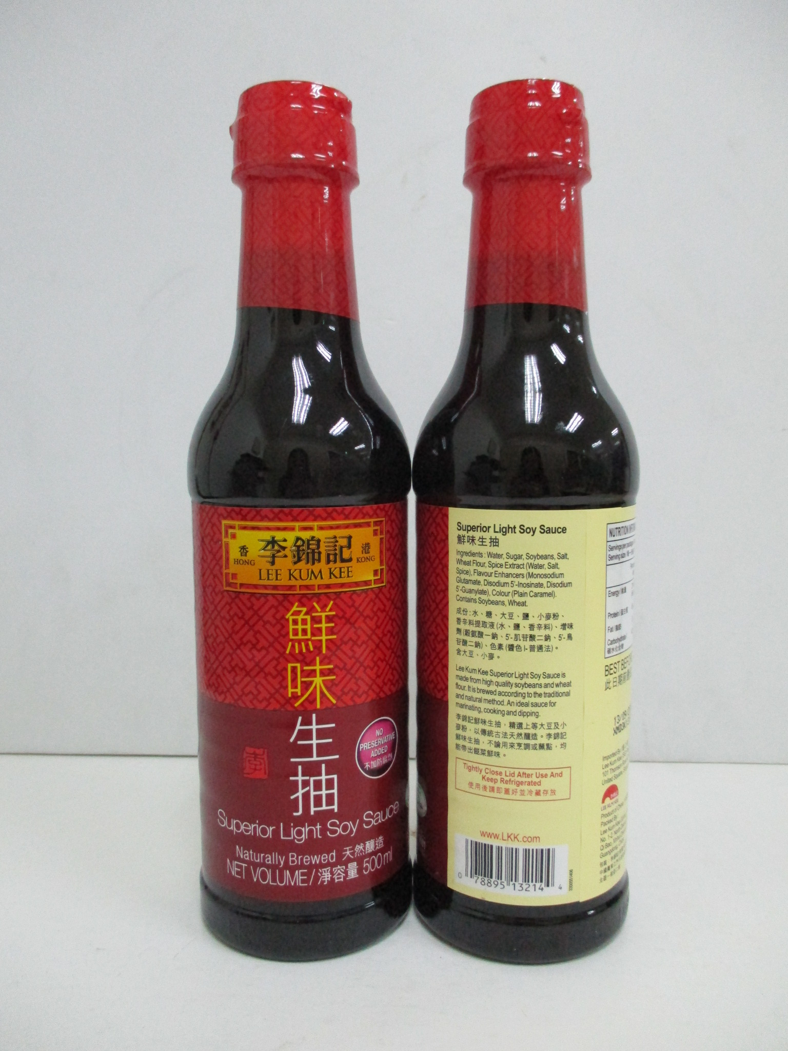 LKK Superior Light Soy Sauce 12 x 500ml