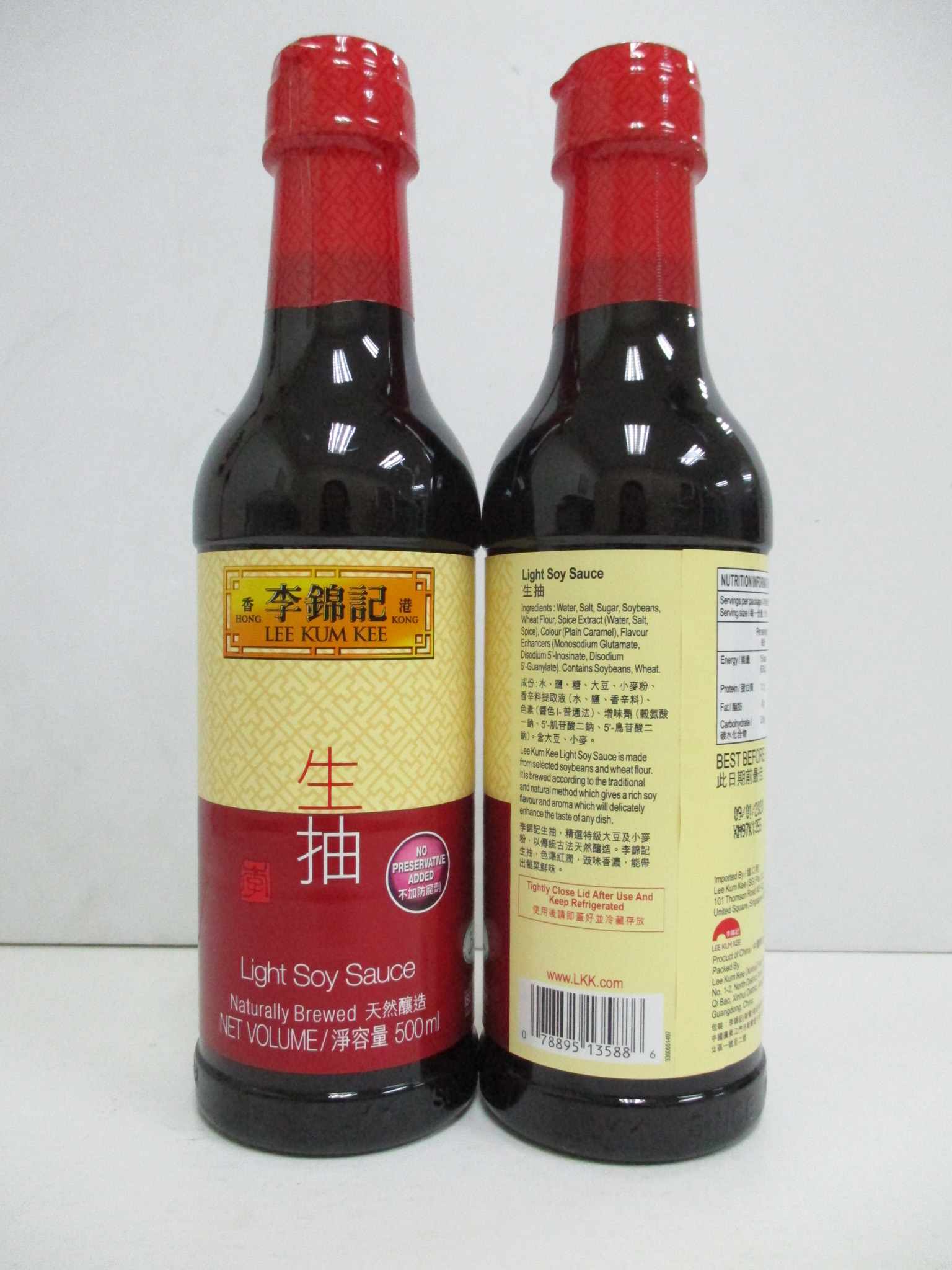 LKK Light Soy Sauce 12 x 500ml