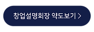 20190118_시나본홈페이지_사이트맵초안_4_이미지-29.png