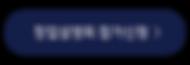 20190118_시나본홈페이지_사이트맵초안_4_이미지-28.png
