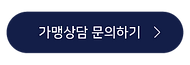 20190118_시나본홈페이지_사이트맵초안_4_이미지-26.png