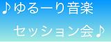 スクリーンショット 2020-02-12 19.47.31.png
