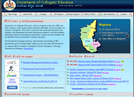Department of Collegiate Education Karnataka