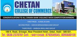 Canara Bank Vigilance Week Winners