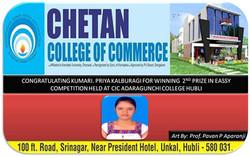 Congratulations Priya Kalburgi