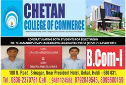 Chetan College of Commerce