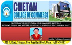 Congrtulations to Kumari Sudha