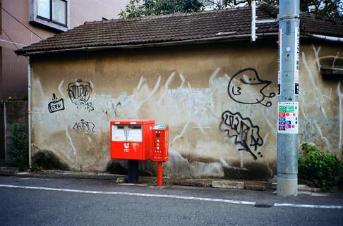 japan film post