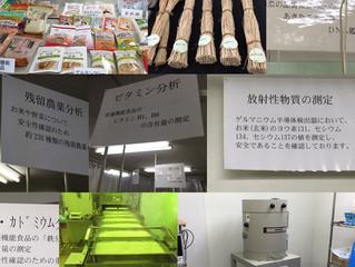 県産マッチング商談会in秋田2日目