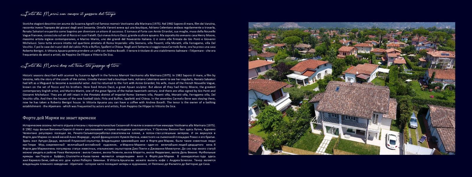 Impresa edile Roma Imperiale Luxury Services Forte dei Marmi
