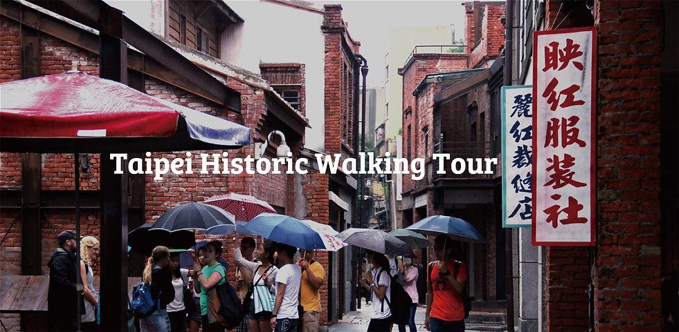 Taipei Historic Tour Banner.jpg