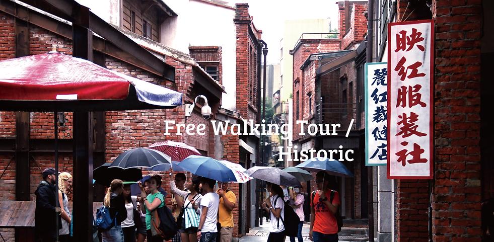 Taipei Free Walking Tour : Historic_Bann