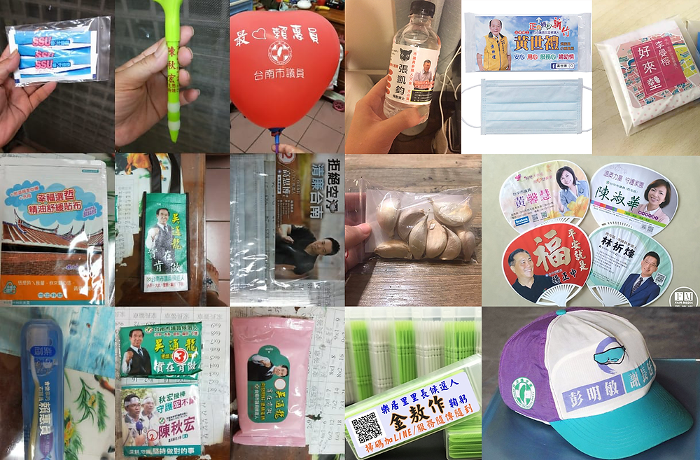 Supplier of Ballpen / Tissue / Fan from political candidates during election season in Taiwan by Like It Formosa - Taipei Free Walking Tour