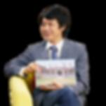 凌宗魁-removebg-preview (1).png