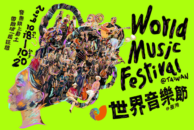 2019 World Music Festival in Taiwan