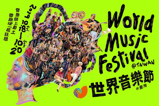 2019 World Music Festival in Taiwan