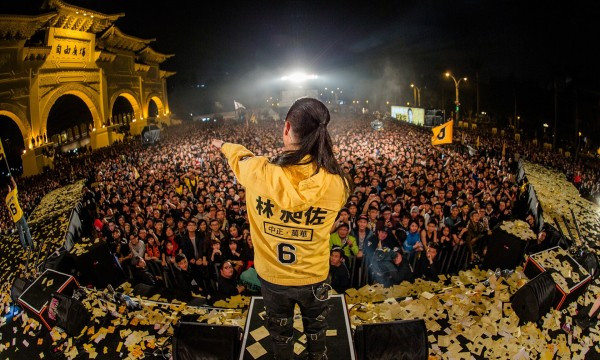 Music played at a campaign rally of a political candidate during election season in Taiwan by Like It Formosa - Taipei Free Walking Tour