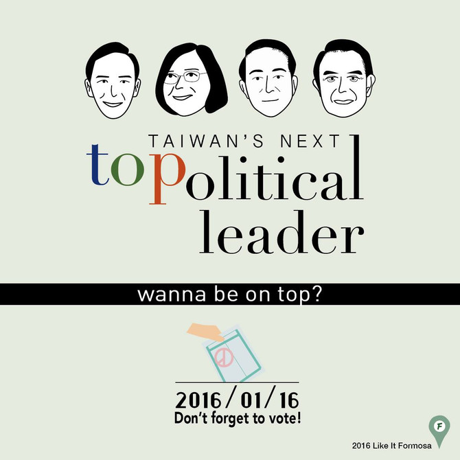 Who's Gonna Be Taiwan's Next Top Political Leader?