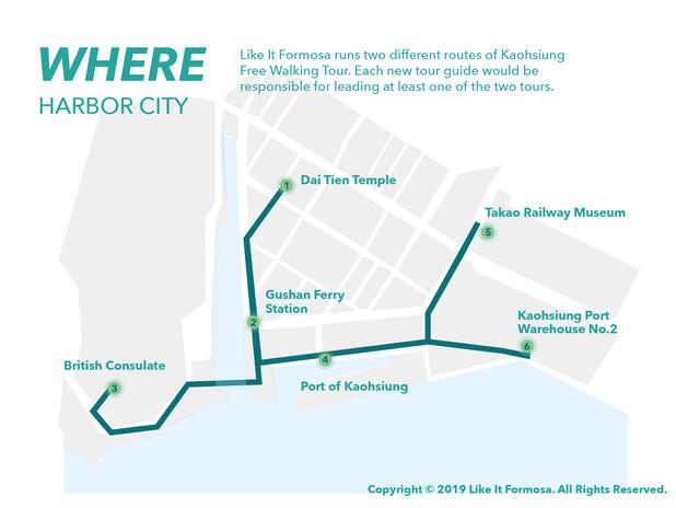 Kaohsiung Free Walking Tour / Harbor City