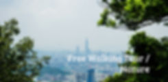 Taipei Free Walking Tour_Nature_Banner.j