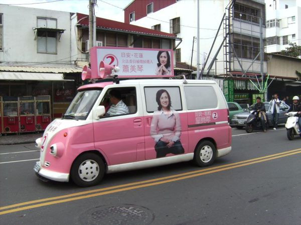 A truck playing jingles of a political candidate during election season in Taiwan by Like It Formosa - Taipei Free Walking Tour