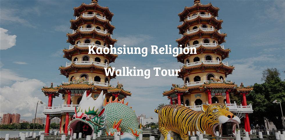 Kaohsiung Religion Tour Banner.jpg