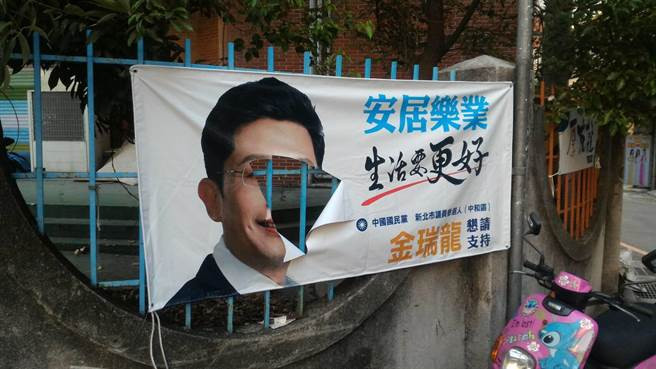 A banner of a political candidate at intersections during election season in Taiwan by Like It Formosa - Taipei Free Walking Tour