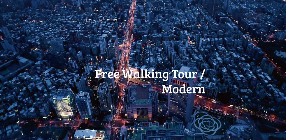 Taipei Free Walking Tour _ Modern_Banner
