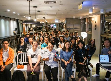 音樂與台灣文化丨Meet Up Formosa聚會 #01