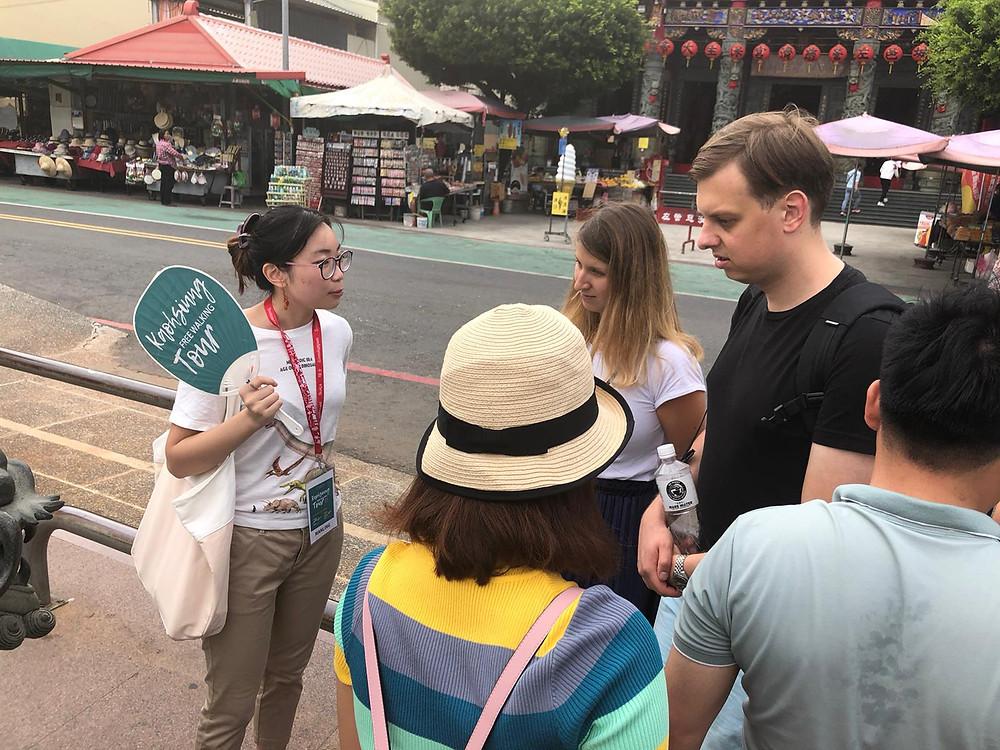 Kaohsiung Free Walking Tour  高雄免費英語步行導覽 Religion Tour