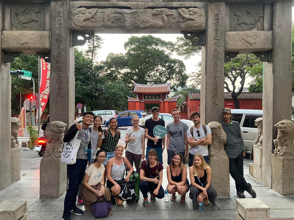 Tainan Free Walking Tour 台南免費英語步行導覽景點:台南孔廟