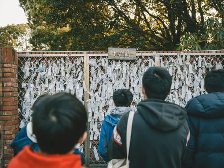 放眼世界,紮根台灣 - 淺談營隊中的在地化教育