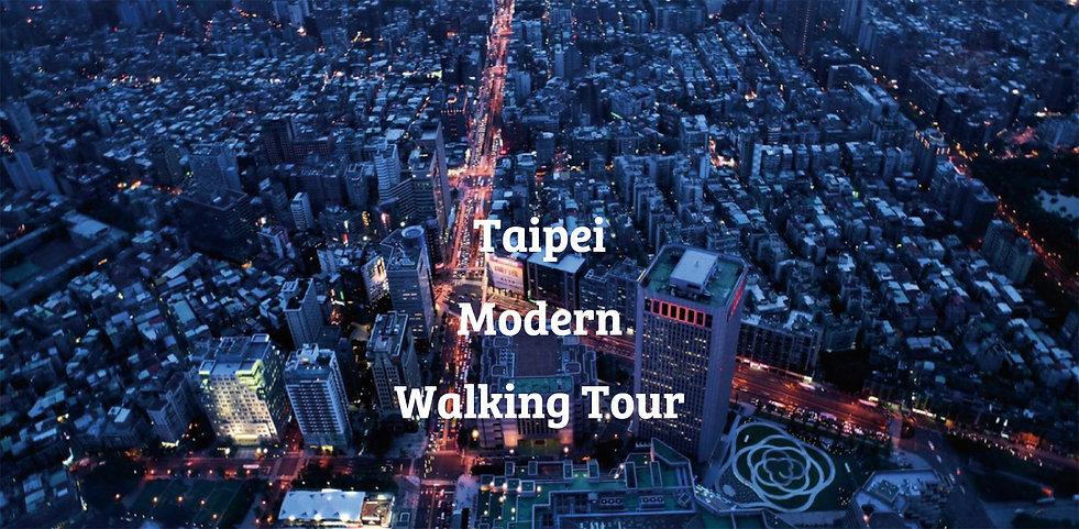 Taipei Modern Tour Banner.jpg
