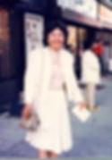 Cesi Toro Mullane white dress.jpg