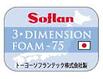 soflan 04.png