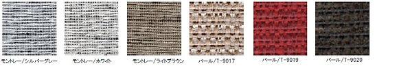 sofa fabric special.jpg