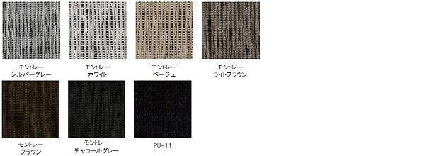 chair fabric regular.jpg