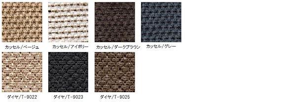 sofa fabric premium.jpg
