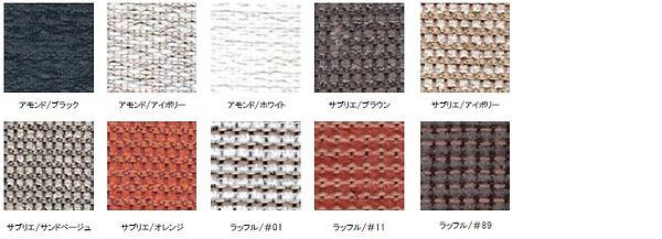 sofa fabric regular.jpg
