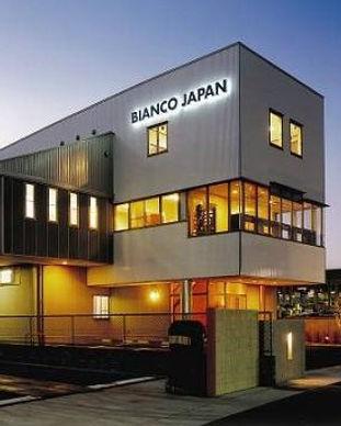 Bianco Japan 02.jpg